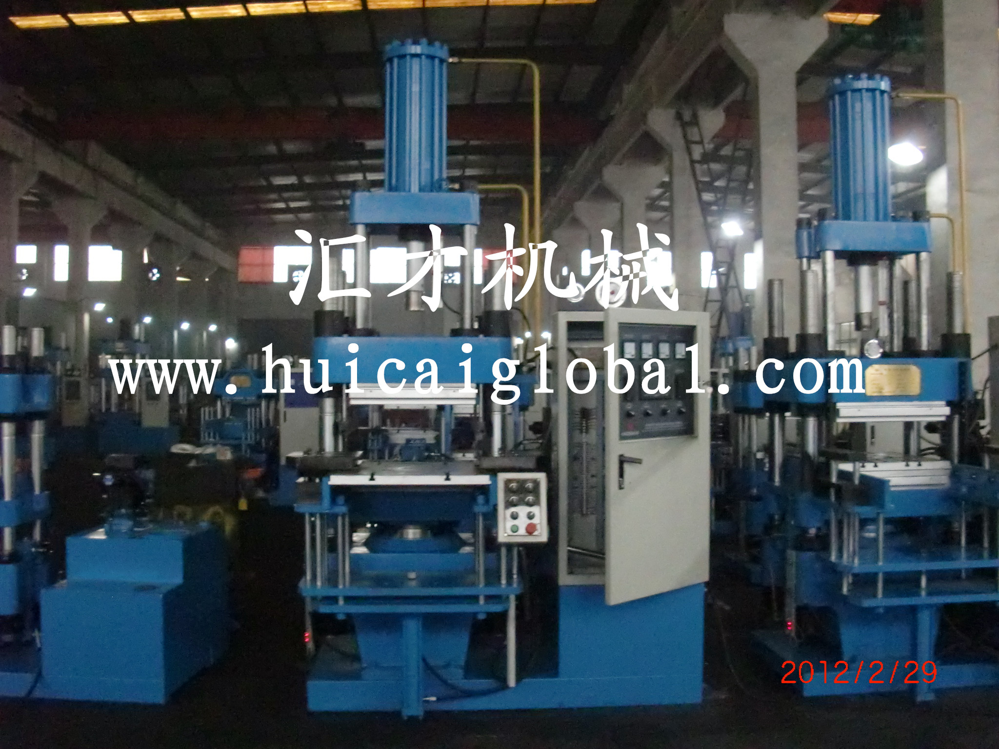 XZB series Rubber Injection Machine,
